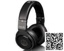 Monster Beats by Dr.Dre Pro Detox Limited Edition
