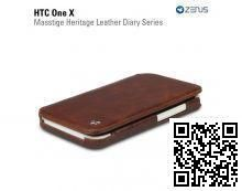 """ехол Zenus дл¤ HTC One X Masstige Heritage Diary Series (Brown)"