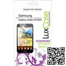 Защитная пленка LuxCase для Samsung Galaxy Note N7000 (антибликовая)