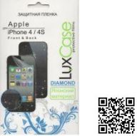 «ащитна¤ пленка LuxCase дл¤ Apple iPhone 4/4S Front & Back Diamond