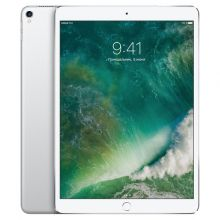 Apple iPad Pro 10.5 256Gb Wi-Fi + Cellular (Silver\Серебро)