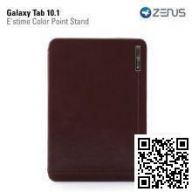 Чехол ZENUS для Galaxy Tab/Tab 2 10.1 Leather Case with Stand 'Estime' Color Point Series (Black Chocolate)