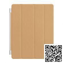 Apple iPad Smart Cover Leather Tan MD302