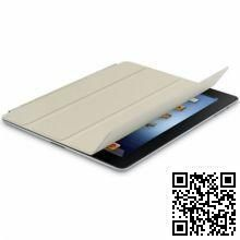 Apple iPad Smart Cover Leather Cream MD305